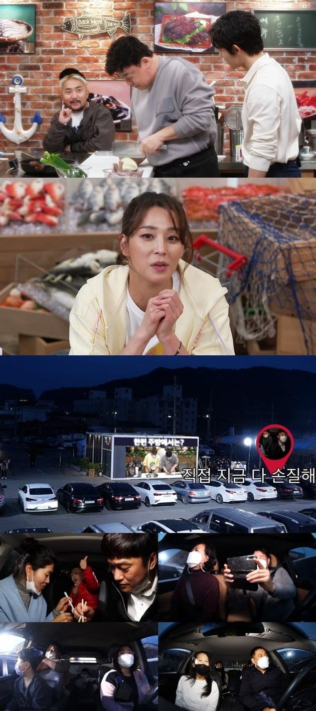 '맛남의 광장' 스틸컷./사진제공=SBS