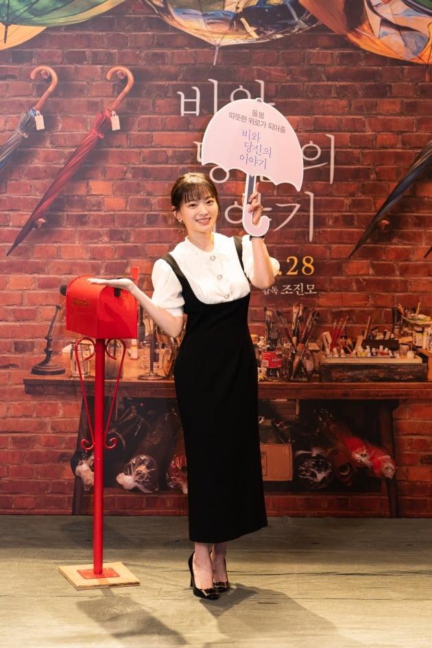 배우 천우희가 31일 열린 영화 '비와 당신의 이야기' 온라인 제작보고회에 참석했다. / 사진제공=키다리이엔티, 소니 픽쳐스