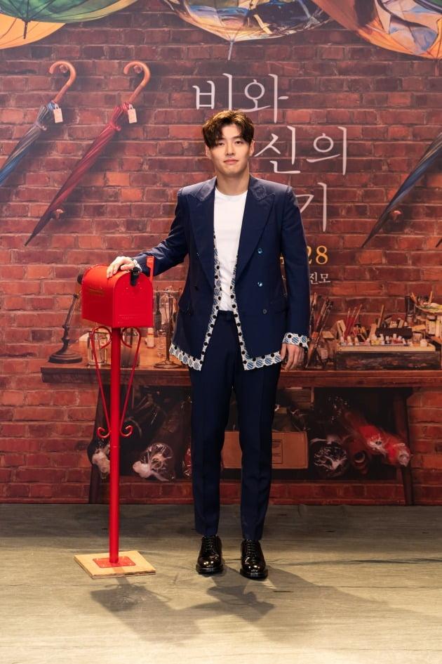 배우 강하늘이 31일 열린 영화 '비와 당신의 이야기' 온라인 제작보고회에 참석했다. / 사진제공=키다리이엔티, 소니 픽쳐스