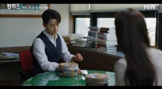 '빈센조'에 등장한 中 제품 비빔밥 /사진=tvN 방송화면 캡처