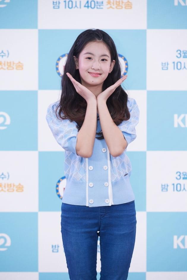 '트롯매직유랑단' 오유진/ 사진=KBS2 제공