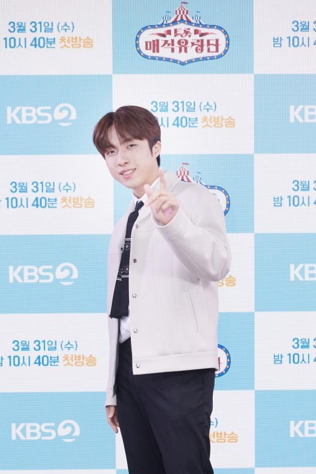 '트롯매직유랑단' 재하/ 사진=KBS2 제공