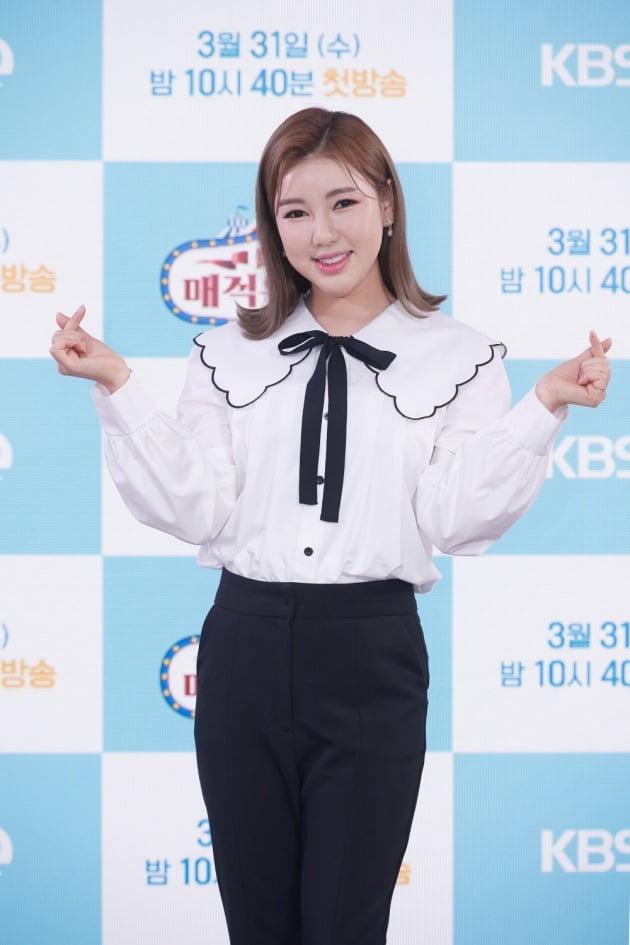 '트롯매직유랑단' 송가인/ 사진=KBS2 제공