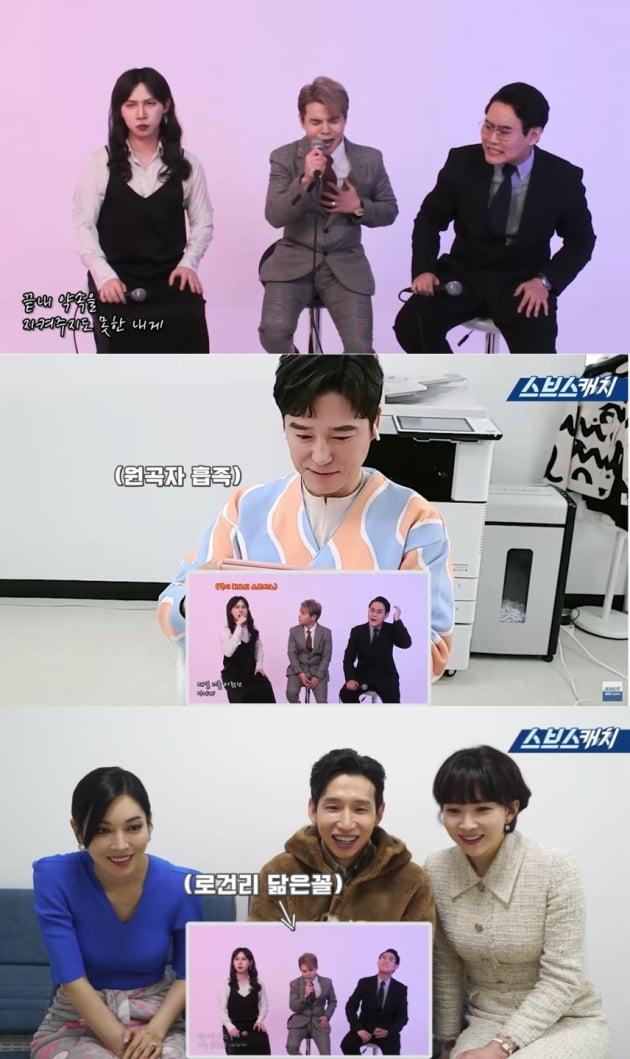 '펜트하우스2' 리액션 영상/ 사진=SBS 제공