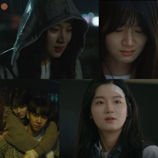 '마우스' 박주현 / 사진 = tvN 영상 캡처