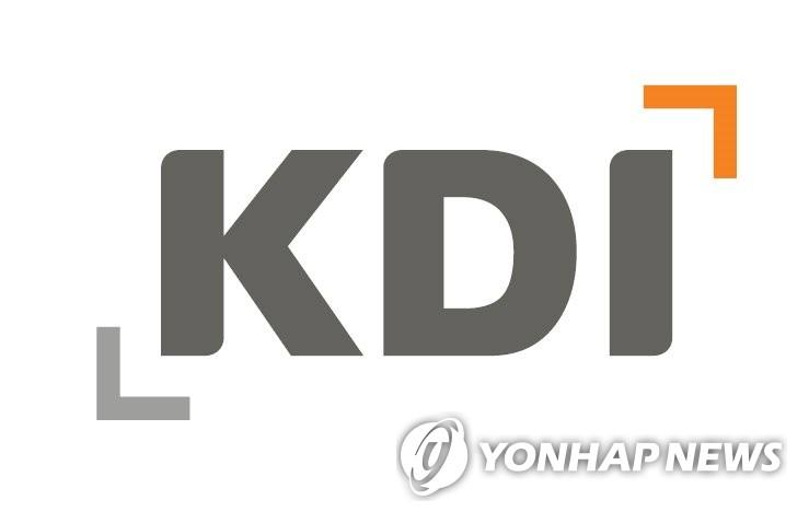 KDI, '위기 속에서 길을 묻다' 개원 50주년 특집다큐 제작