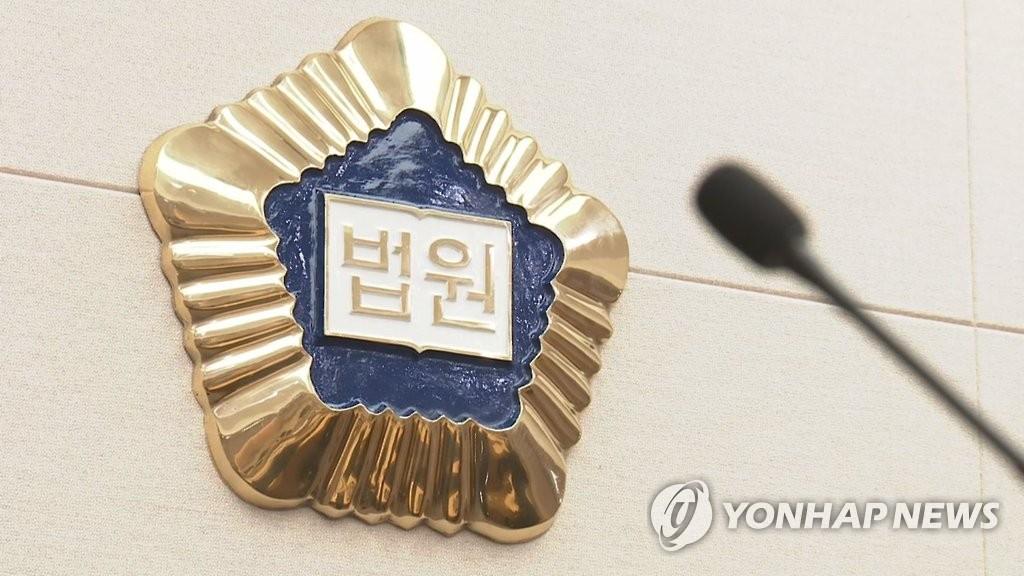 '총선 경쟁 후보, 신천지 연관' 문자 돌린 구의원 집행유예