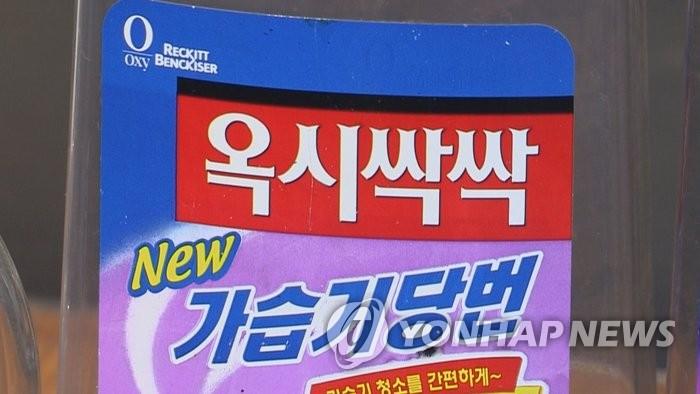 사참위, 옥시RB 외국인 임직원 '소송사기미수' 수사요청