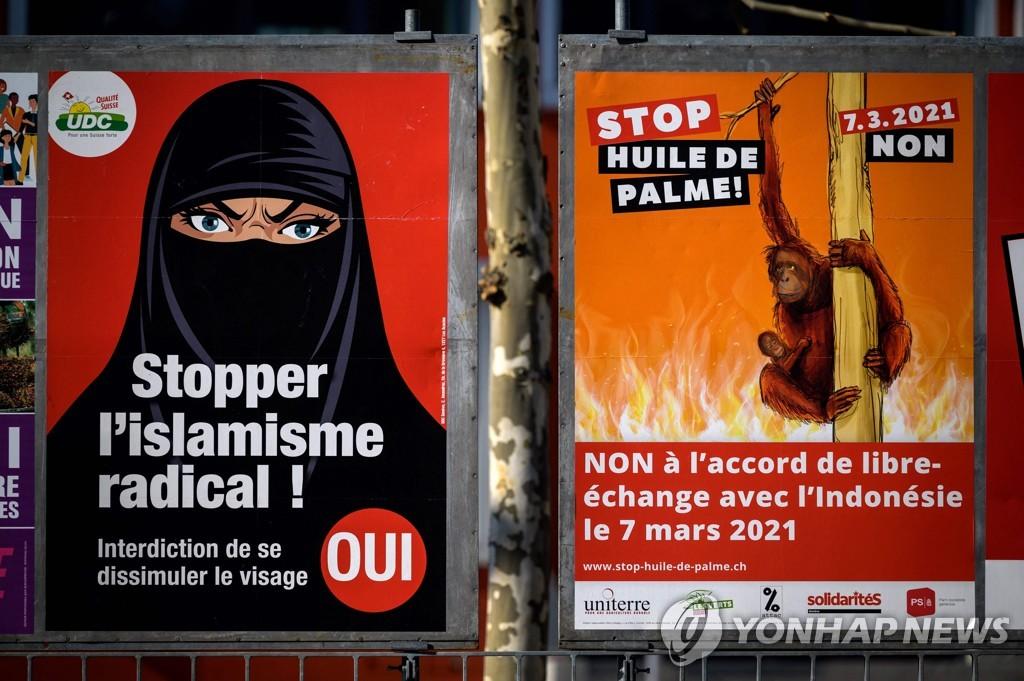 스위스, 6월에 코로나19 제한법 타당성 국민투표