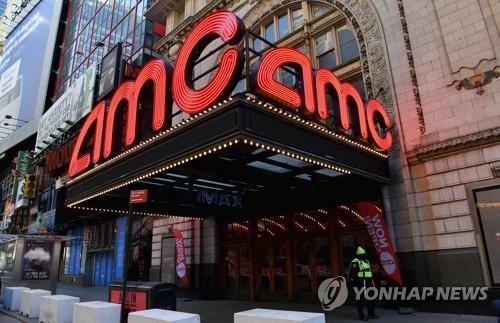 """""""팝콘을 준비하세요""""…1년 만에 문 연 뉴욕 영화관"""