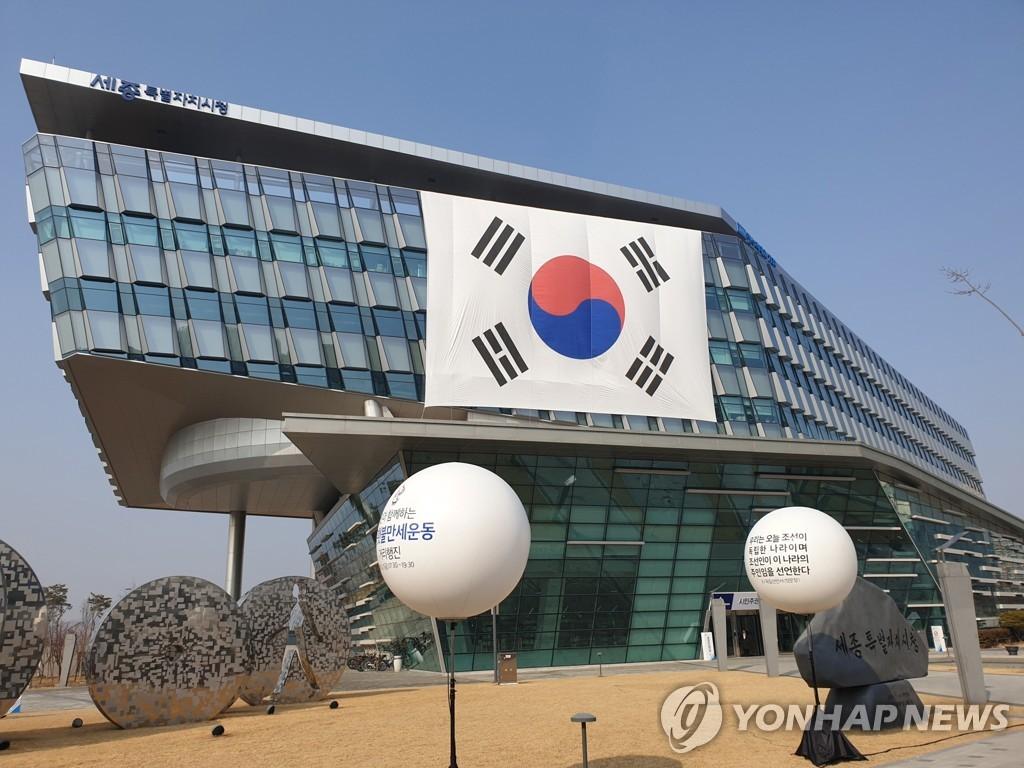 [2보] 세종경찰, '시의원 투기의혹' 관련 시의회 등 압수수색