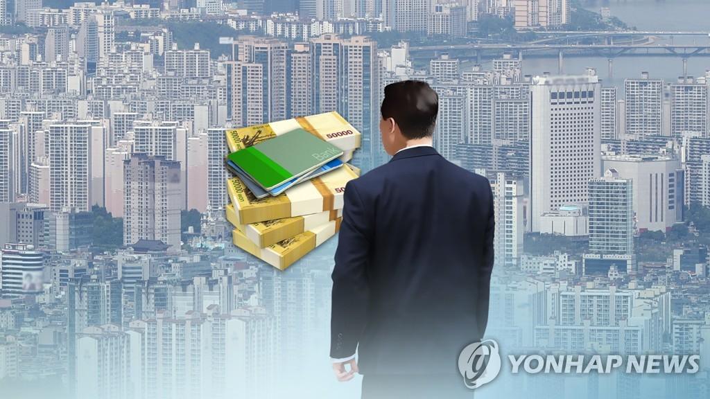 강남 거주 관료 주택재산, 신고액보다 10억원 많다