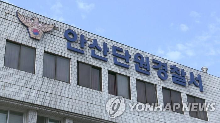 """""""농장주가 외국인 근로자 성폭행"""" 고발장…경찰 수사"""