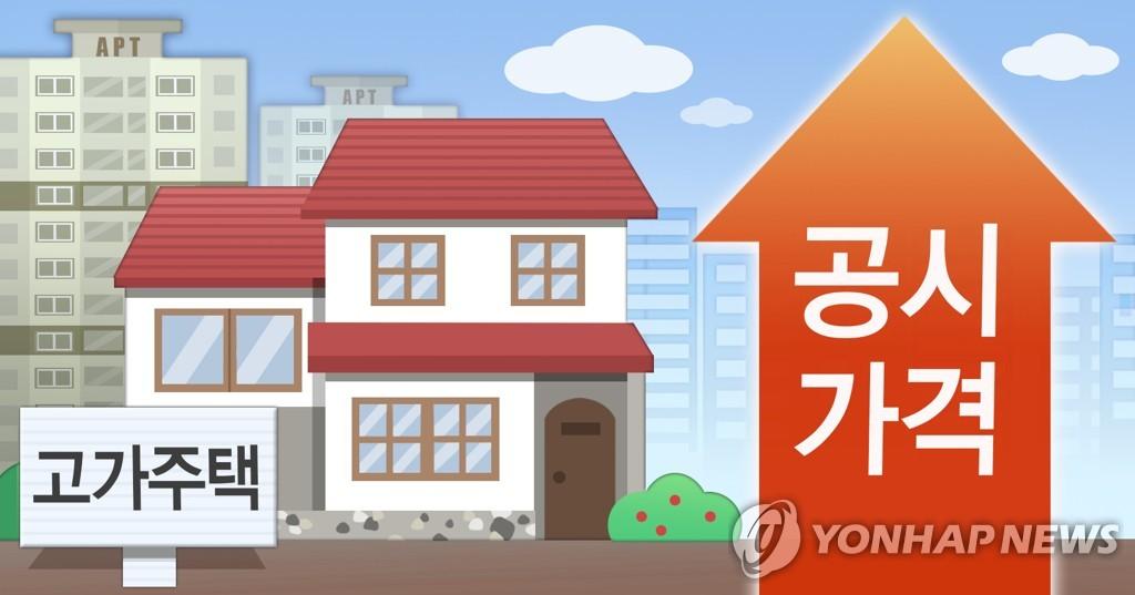 부산 집값 상승 진원지 '해수동' 공시가격도 큰 폭으로 올라