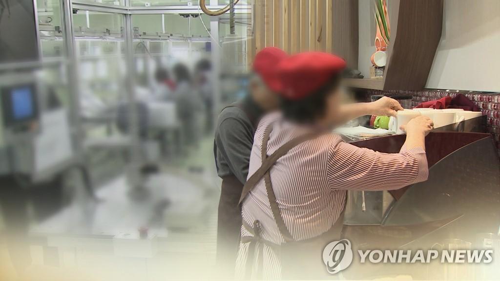 100만가구에 반기 근로장려금 안내…15일까지 전화·홈택스 신청