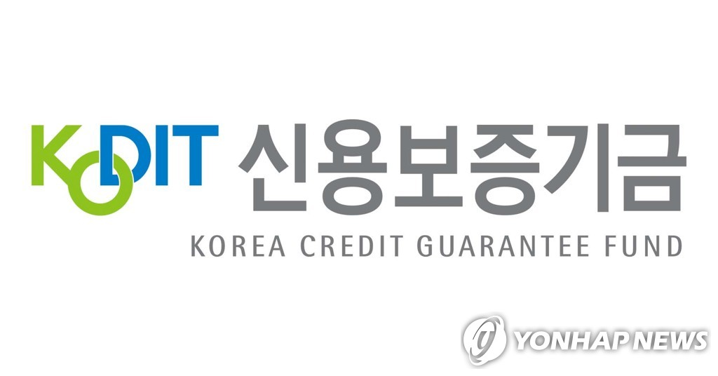"""신보 """"올해 20조 매출채권보험으로 경영위기 중소기업 지원"""""""