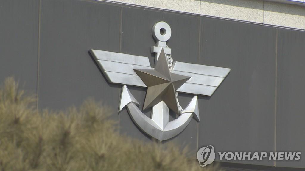군 당국, 이번에도 '뒷북 공개'…'탄도미사일' 판단도 미적(종합2보)