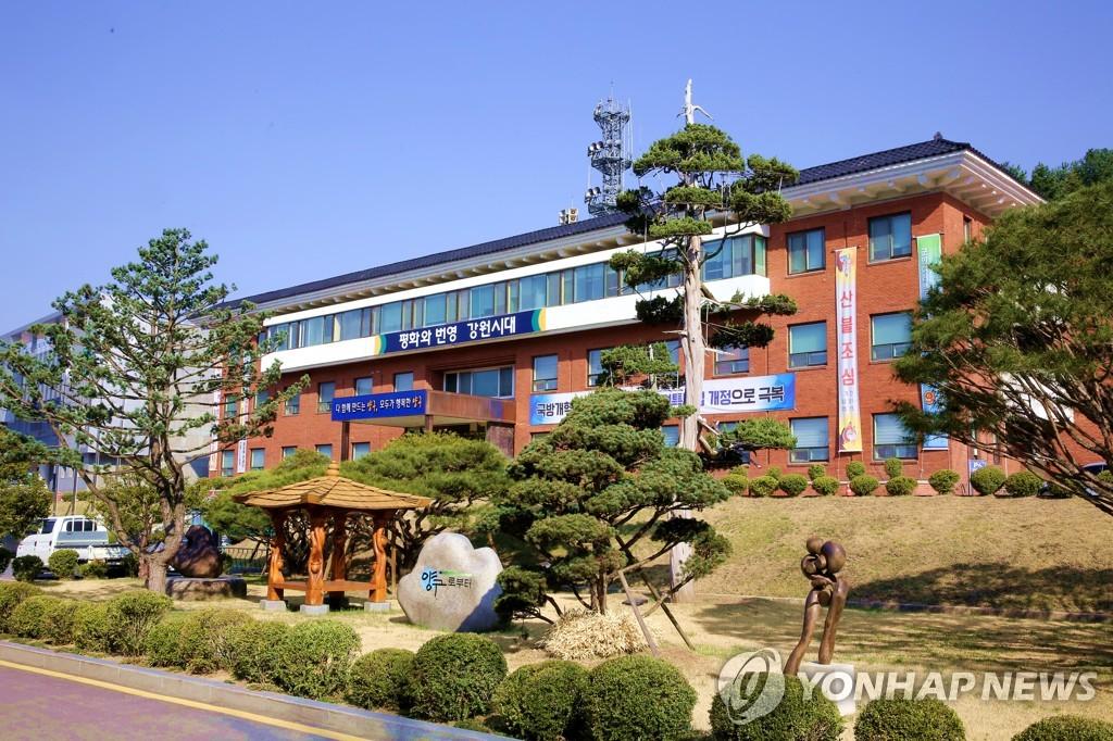 '돌봄 공백 줄여라' 양구군 아이돌보미 양성 사업 추진