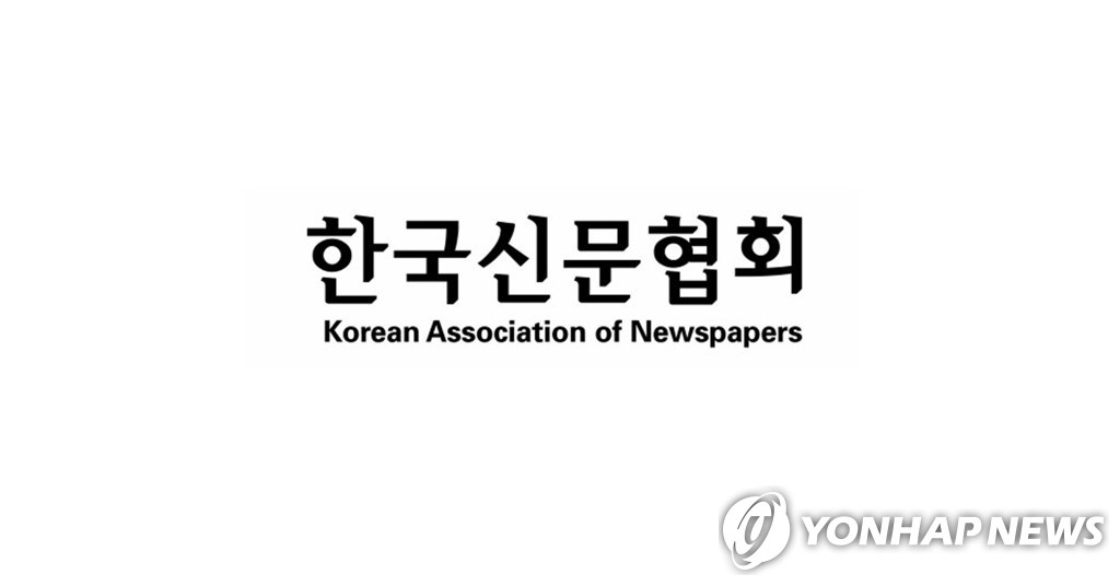 '2021 한국신문상'에 한국일보 '방배동 모자의 비극' 등 4편