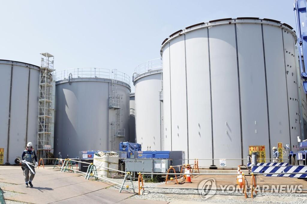 """일본 """"후쿠시마 오염수 처리는 미룰 수 없는 과제"""""""