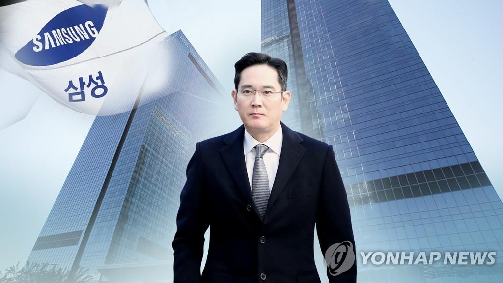 '충수염' 이재용, 법원에 재판 일정 변경 요청(종합)