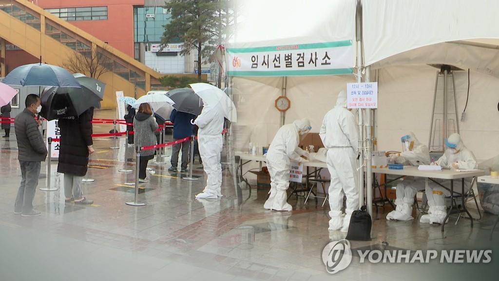 전남 함평 코로나19 가족·지인 간 확산…누적 확진 7명