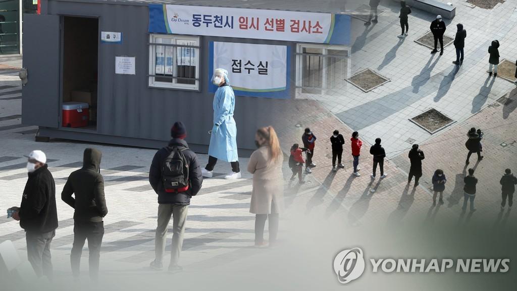 """동두천서 외국인 누적 132명 확진…""""소속 직장·학교 일제검사"""""""