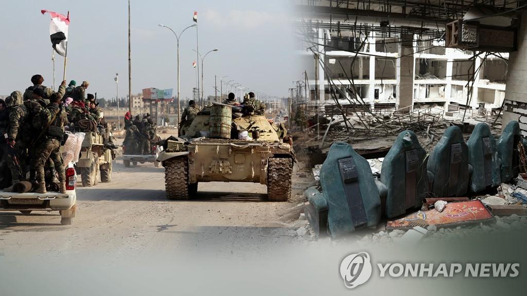 """시리아 내전 10년…미국 등 서방 5개국 """"평화적 해결 의지"""""""