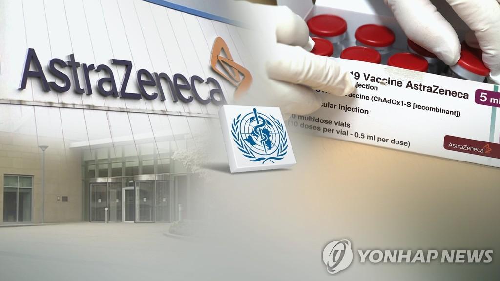 """WHO 자문위 """"AZ 백신, 사망 줄일 엄청난 잠재력 지녀"""""""