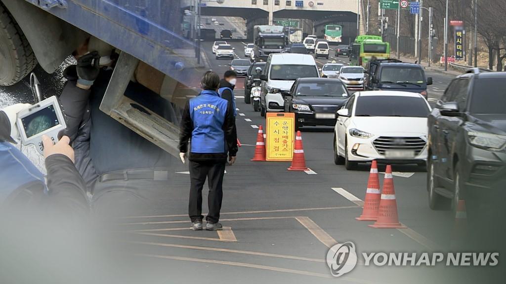 인천 동남부·서부·영종·영흥 미세먼지주의보 발령
