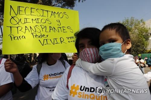 '의약품 부족' 멕시코, 한국서 항암제 등 구입 추진