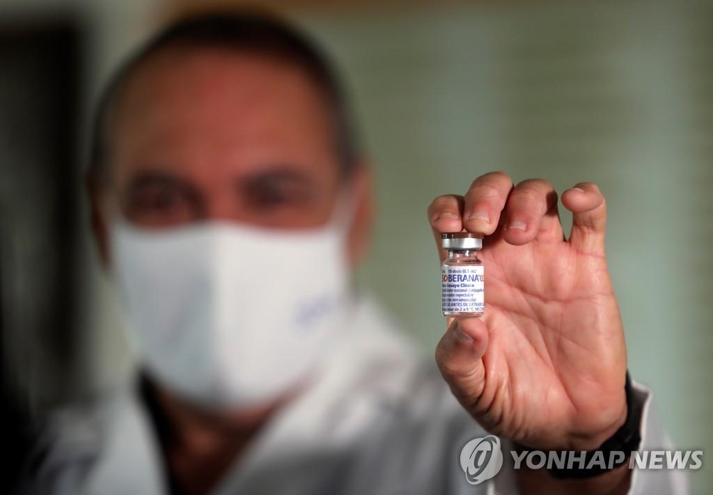 쿠바, 자체 개발 코로나19 백신 임상 3상 개시
