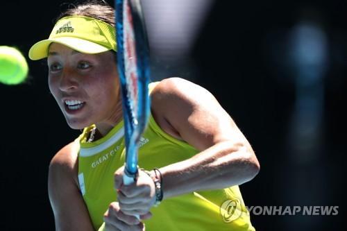 페굴라, 전 세계 1위 플리스코바에 또 승리…WTA 투어 8강 진출