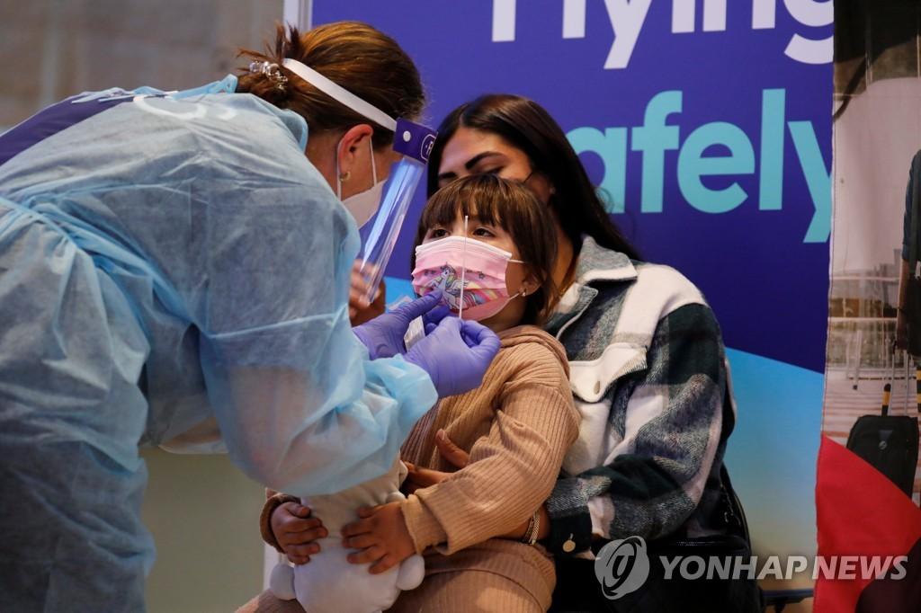 이스라엘 엘알항공, 백신 미접종 승객 탑승전 신속검사 도입