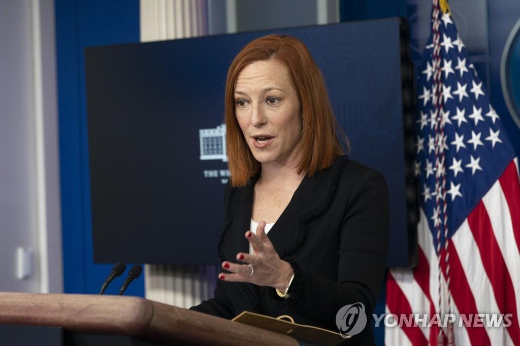 """백악관 """"바이든 이달 안에 첫 기자회견…의회연설은 협의중"""""""