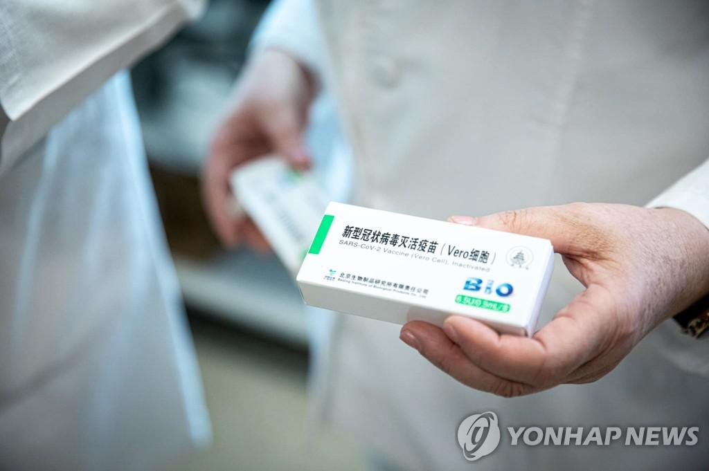"""""""체코, 중국에 시노팜 코로나19 백신 요청"""""""