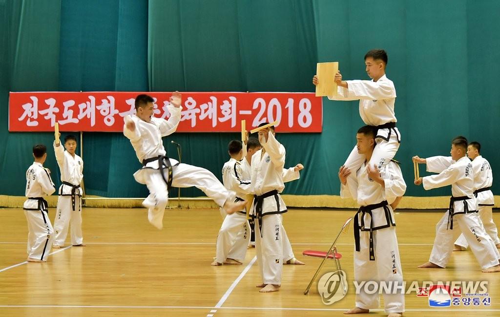 북, 코로나로 인한 침체분위기 벗나…내달 도(道)대항 체육대회