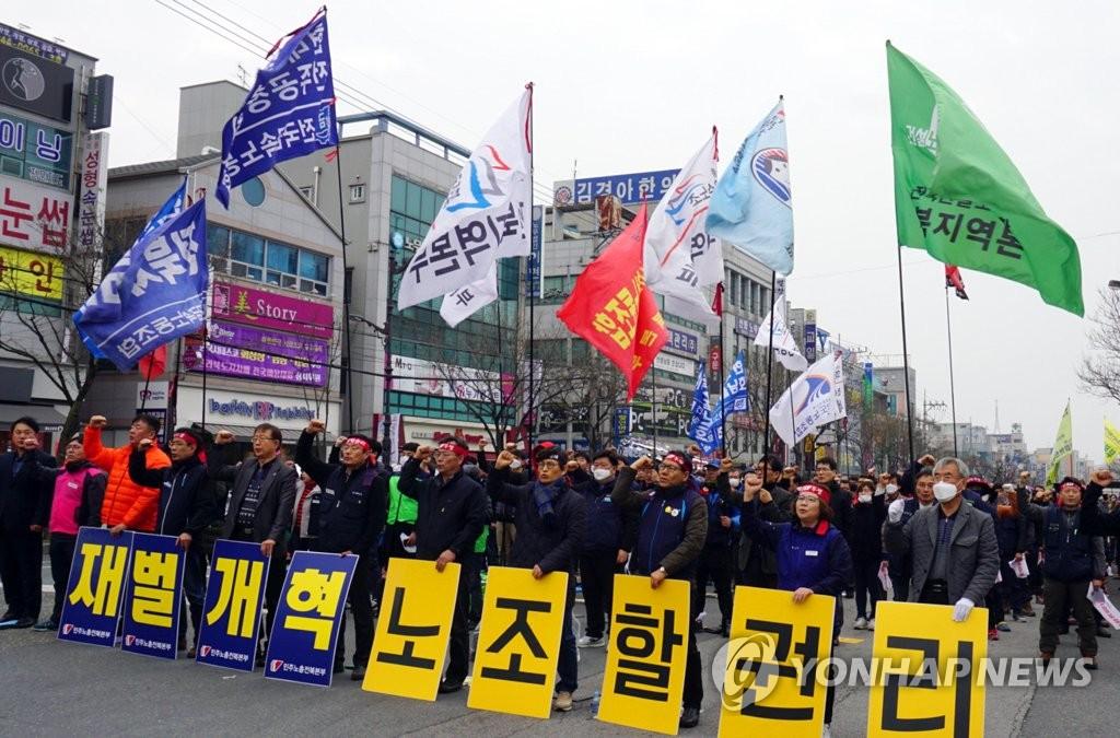 """민주노총, 31일 전북도청 앞서 차량 집회…""""차로 일부 통제"""""""