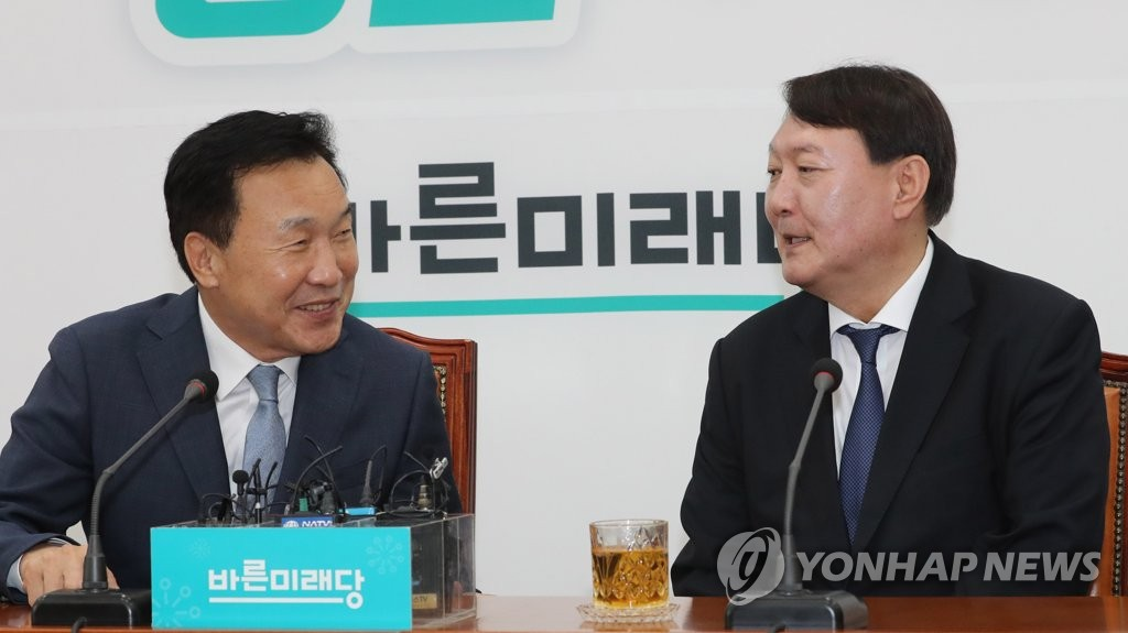 """손학규 """"윤석열, 새 세력 결집해야…중도의 자세로"""""""