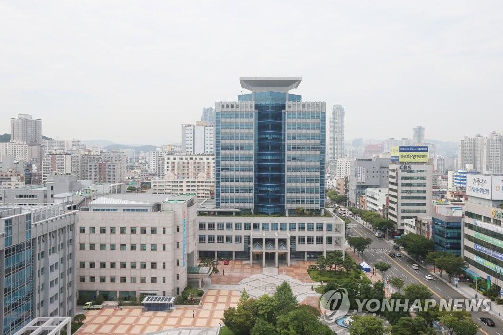 울산 성남동·화봉동에 '도심 속 테마정원' 조성