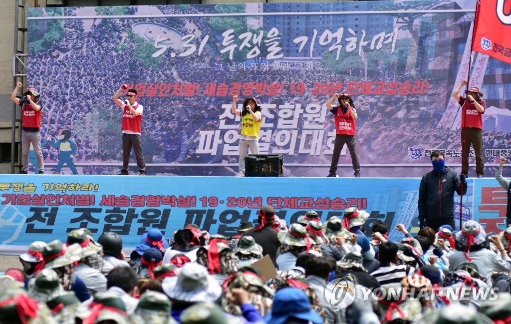 현대중 노조, 임단협 교섭 난항에 19일 올해 첫 파업 예고