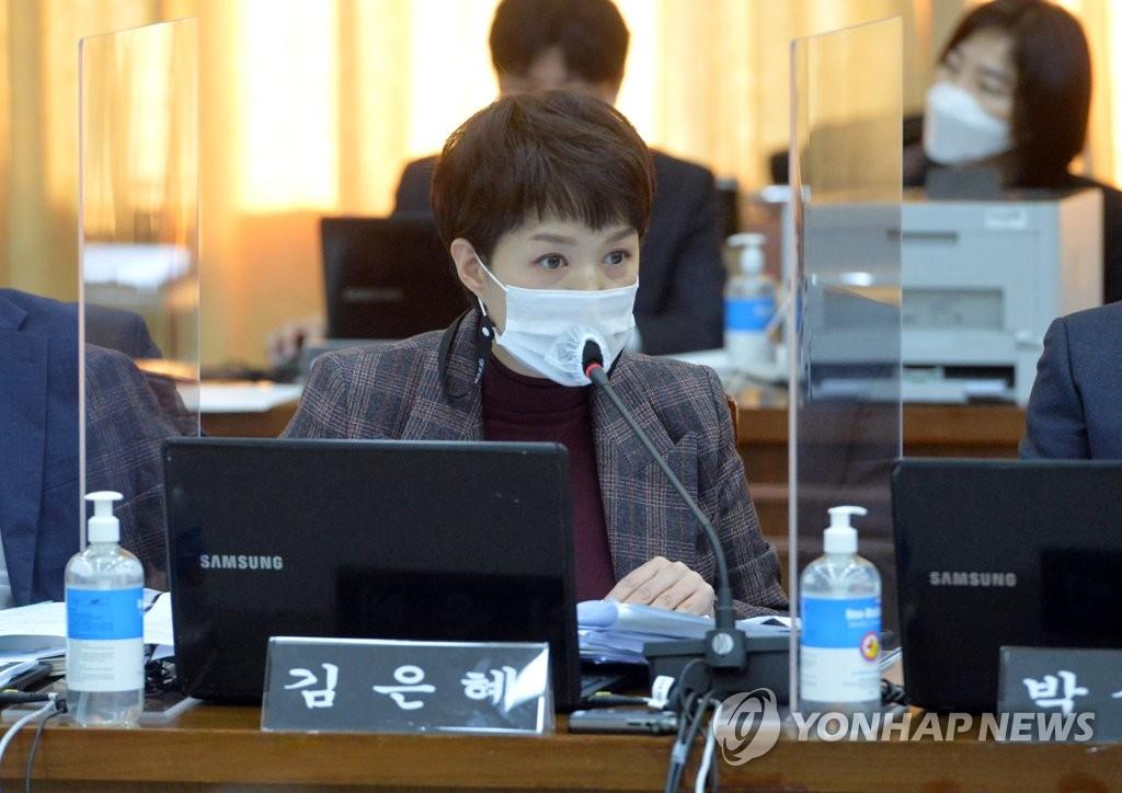 """野 """"박영선, 기업 후원금…절제했어야 하는 것 아닌가"""""""