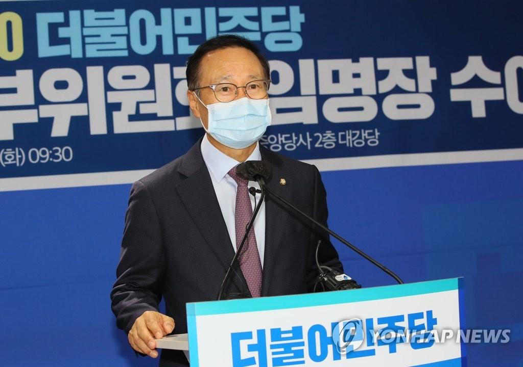 """홍영표 """"이재명과 '당의 단결' 공감…'신사협정' 억측은 유감"""""""