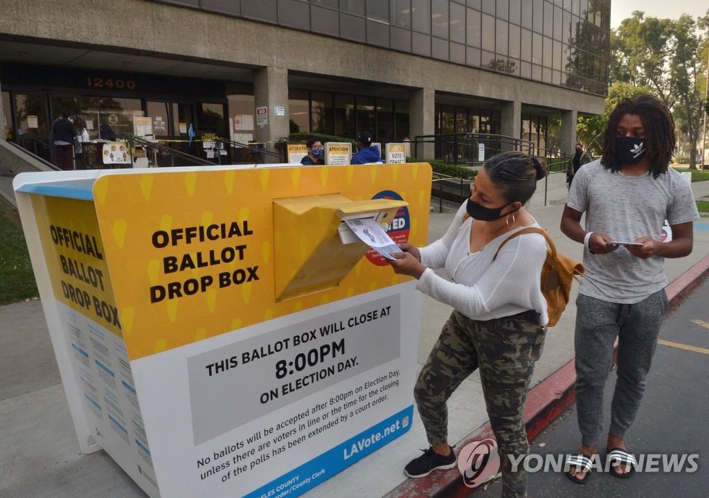 백악관, '게리맨더링 방지' 선거법 개혁안 지지…곧 하원표결