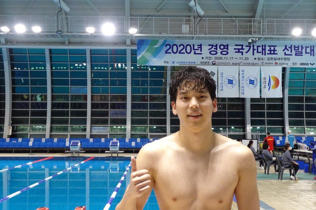 이주호, 남자 배영 100m서 한국 신기록 '53초71'(종합)