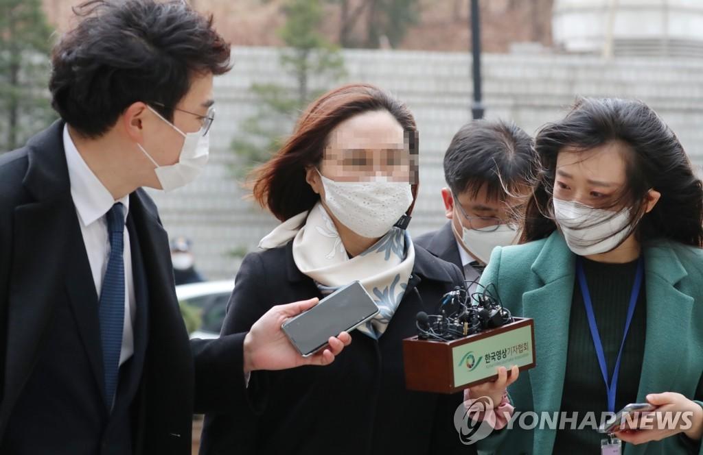 유은혜, 조민 입시 의혹 조사 지시…부산대 긴급회의