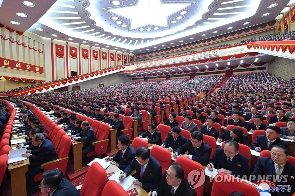 북한, 내달 초 당 세포비서대회…5개년계획실행·기강확립 의도