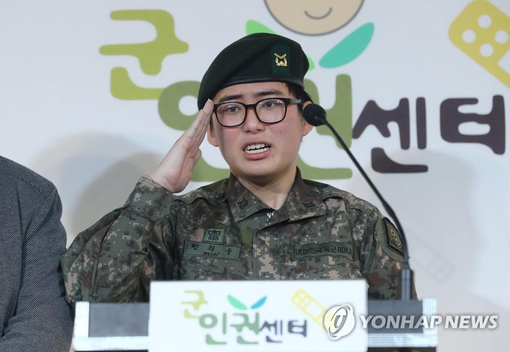 '성전환 후 강제전역' 변희수 전 하사 자택서 숨진 채 발견(종합2보)
