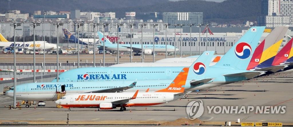여객 줄자 눈 돌리는 항공사들…IT·면세업계 협업 강화