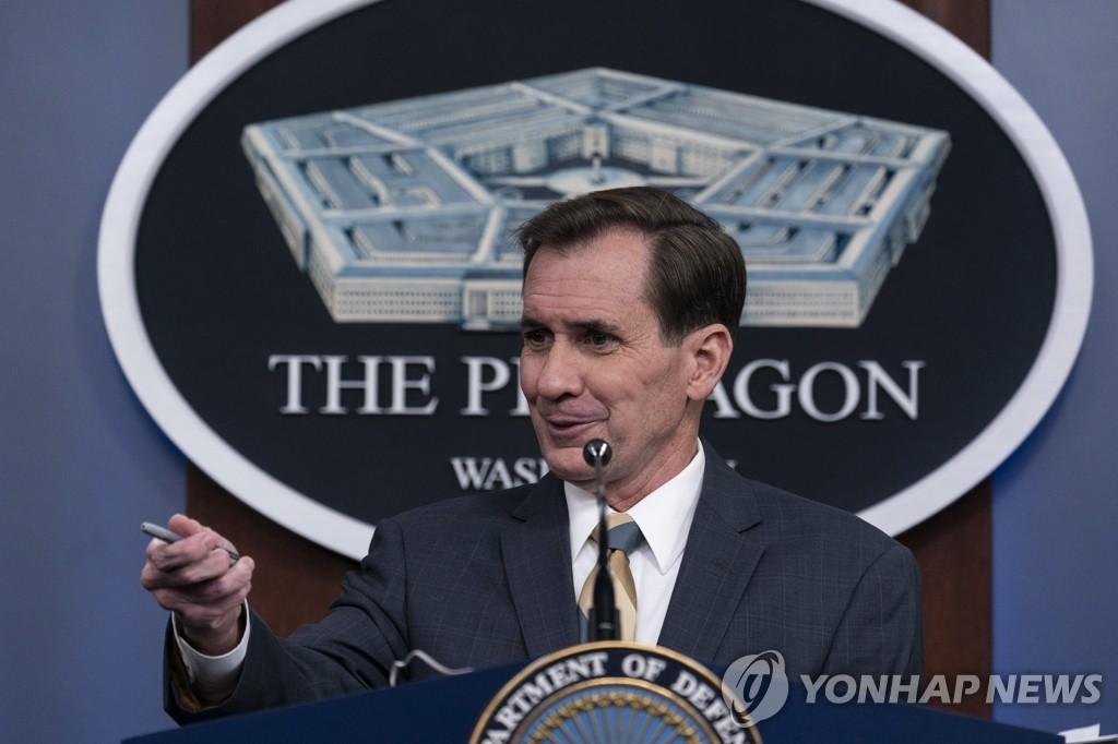 """미 국방 """"중국은 제1의 도전과제…북·러·이란도 위협"""""""